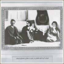 شرکت آیت الله کاشانی در یکی از مجالس فدائیان اسلام