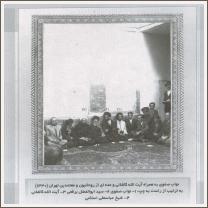 نواب صفوی به همراه ایت الله کاشانی و عده ای از روحانیون و معتمدین تهران 1330